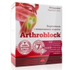 Olimp ARTHROBLOCK 60kap